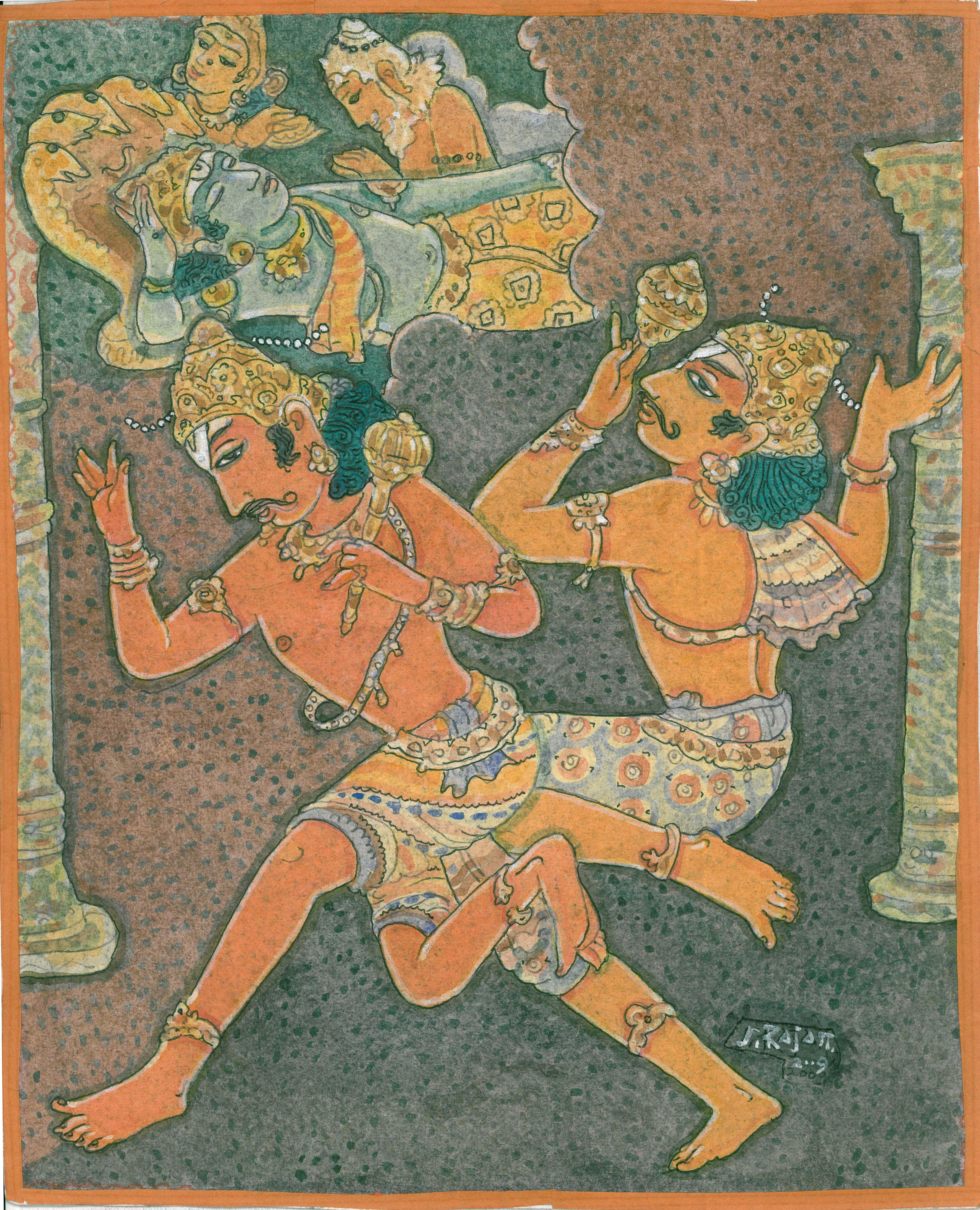 Vasudevayani
