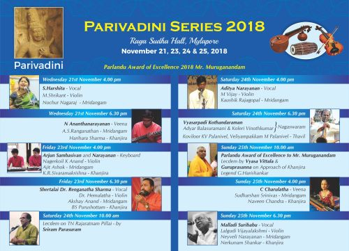 Parivadini Navaratri Series Invitation