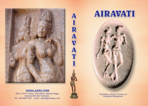 airavati wrapper 1
