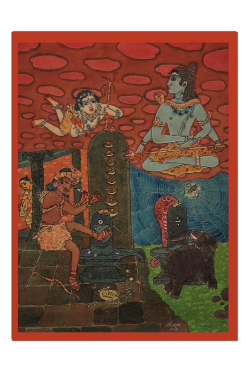 panchalingam kalahasthi